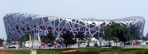 """Стадион """"Птичье гнездо"""""""