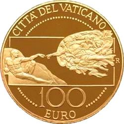 Ватикан, 100 евро, 2008, Сикстинская капелла, реверс