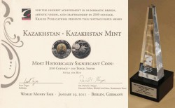 Диплом кахахской монеты