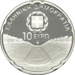 Greece 2011. XIII SPECIAL OLYMPICS WORLD SUMMER GAMES. Panathinaiko. 10 euro