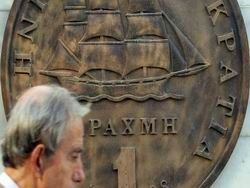 будет объявлено о возвращении к национальной валюте на законодательном уровне