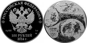 Килограммовая серебряная монета «Русская зима»