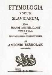 титульный лист книги Антона Бернолака «Etymologia vocum Slavicarum»