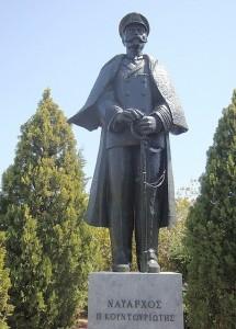 Pavlos Kountouriotis statue