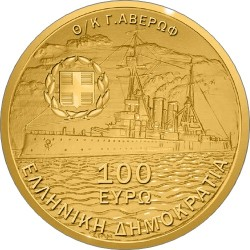 Greece 2012. 100 euro. Centennial of the Balkan Wars, 1912-2012
