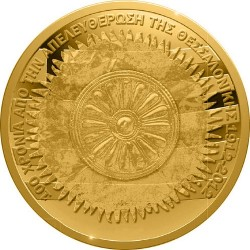Greece 2012. 100 euro. Centennial of the liberation of Thessaloniki, 1912-2012