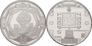 COTY-2013-Nid-5e-mint