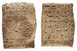 Cuneiform tablet - contract for a loan of silver