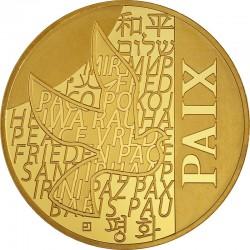 Франция 2013. 250 евро. Мир