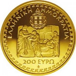 Greece 2013. 200 Euro Hippocrates