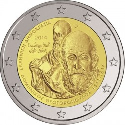 2 euro Greece 2014 El Greco
