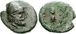 Coin from Ithaka - Odysseus