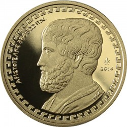 Greece 2014. 200 Euro. Aristoteles