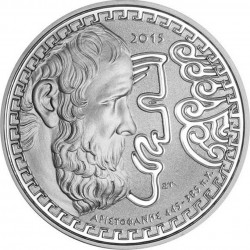 Greece 2015. 10 euro. Aristophanes