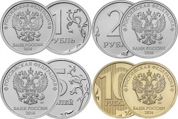 Russian Ruble coins 2016