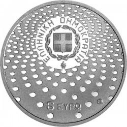 6 евро Греция, аверс