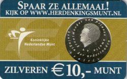 10 euro. Netherland 2004. Catharina-Amalia