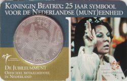 10 euro. Netherland 2005. Beatrix