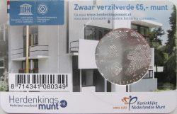 5 euro. Netherland 2013. Rietveld Schroderhuis