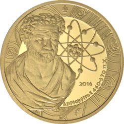Greece 2016. 200 euro. Democritus