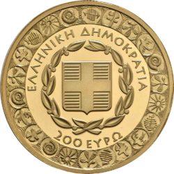 Greece 2017. 200 euro. Diogenes