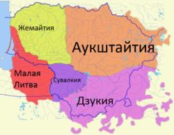 Etnoregionai Lietuva