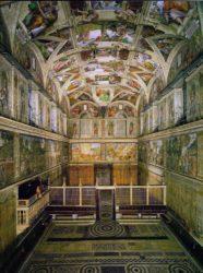 25-летие завершения реставрации Сикстинской капеллы