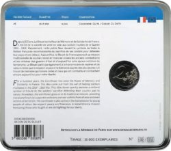 2 euro France 2018 Bleuet coincard rev