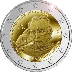 2 euro Greece 2019 Andronikos
